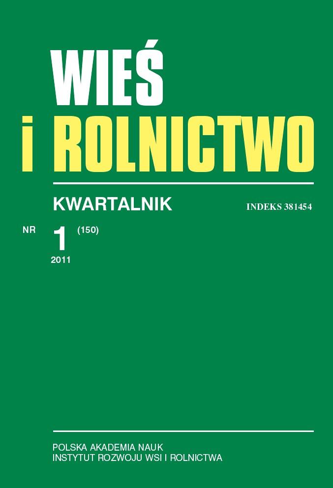 Wyświetl Nr 1 (150) 2011: Kwartalnik