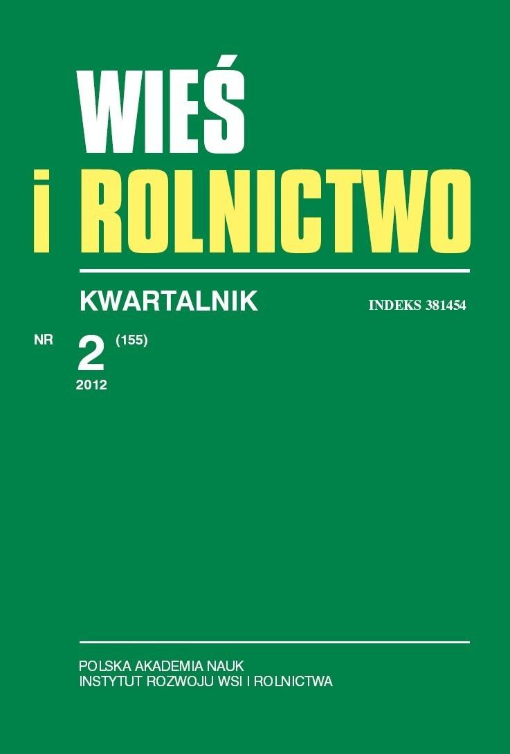 Wyświetl Nr 2 (155) 2012: Kwartalnik