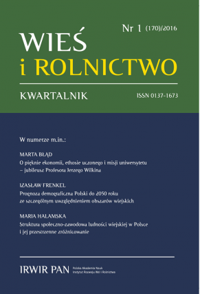 Wyświetl Nr 1 (170) 2016: Kwartalnik