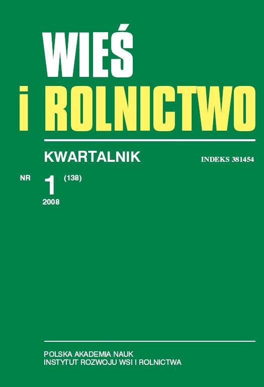 Wyświetl Nr 1 (138) 2008: Kwartalnik
